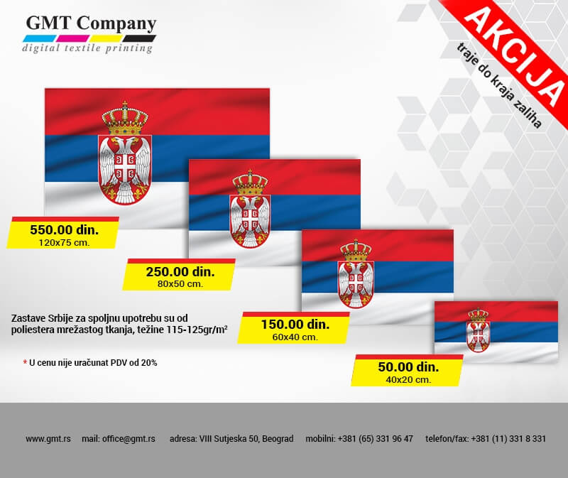 akcija zastave gmt | acctions flags discount best top price gmt